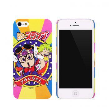 iphone 5 arale
