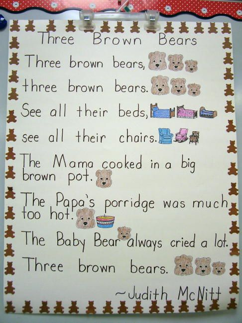 Love this song for a pre-k bear theme. Sung to the tune of Three Blind Mice.