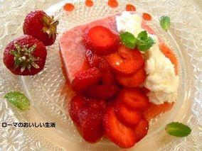 すごく簡単 いちごの香りたっぷりセミフレッド|レシピブログ