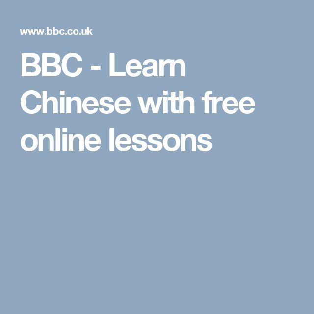 BBC Languages Mandarin Chinese | Free Language