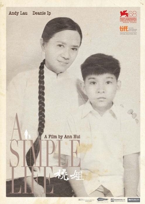 A Simple Life di Ann Hui