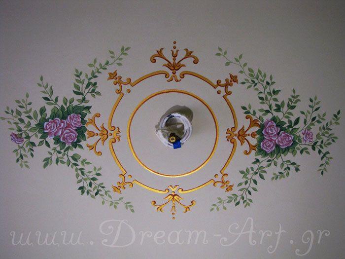Ζωγραφική σε οροφή_Dream-Art