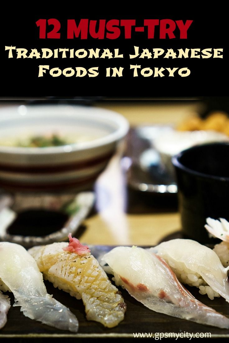 Japanese cuisine is recognized worldwide, but having it in Japan, particularly in Tokyo, is a truly unique experience. Here are the top 12 Tokyo foods to try in Japanese capital.