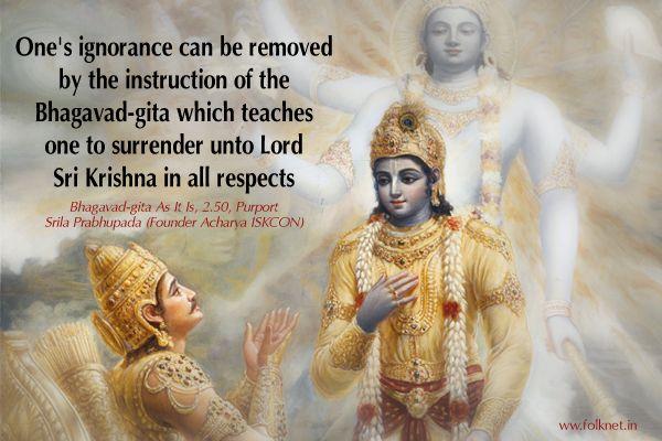 Bhagavad Gita 2.50