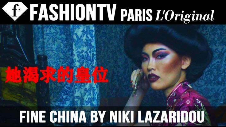 Fine China backstage video Production Evan T Perry Broadcasted on FashionTV