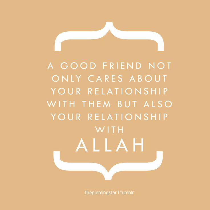 Islamic Quotes For Friendship: Weapon Of The Believer Images On Pinterest