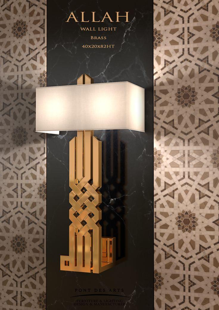 Wall Light ALLAH- Pont des Arts Studio- Islamic Calligraphy- Designer Monzer Hammoud- Paris