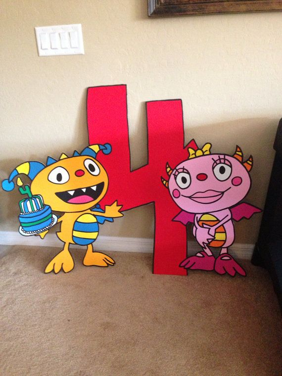 Henry Hugglemonster Birthday Number Party by PrettyPartiesndPaint, $85.00