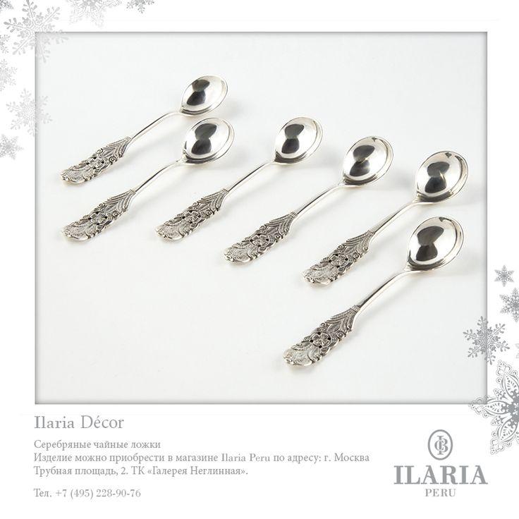 Столовое серебро Ilaria Peru. Серебряные чайные ложки ручной работы.