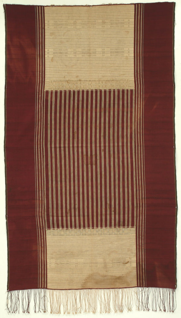 Batak Ritual Cloth (Ulos-Ragidup), Sumatra, Indonesia, 19th C