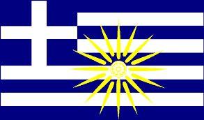 Αποτέλεσμα εικόνας για macedonia is greek proof