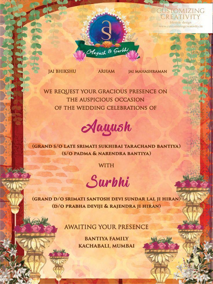 Digital Invites Evite Designs Eversion E Vite E Cards Invites Invitation Cards Wedding Invit Wedding Cards Simple Wedding Cards Wedding Invitation Cards