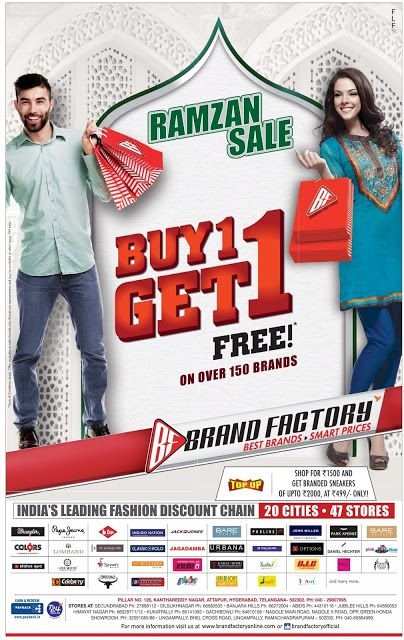 Ramzan festival sale at BrandFactory - Buy one Get one | June 2016 discount offer