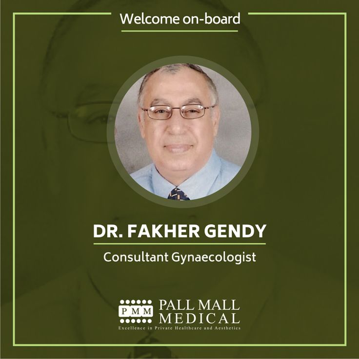 Pall Mall Medical welcomes Dr. Fakher Gendy, Consultant Gynaecologist with over 20 years of experience. He holds extensive British experience in Gynaecology and is on the GMC specialist register.  His special grip of interests include women's health and its related problems and has a great experience in infertility.