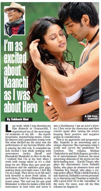 "Subhash Ghai: ""I am as excited about Kaanchi as I was about Hero"""