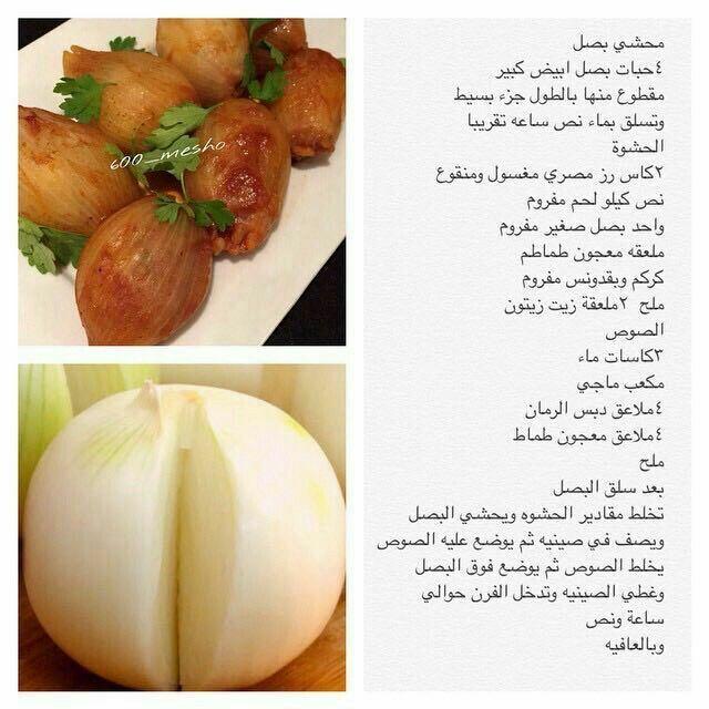 Fame Dubai Home Famedubai Magazine Your Daily Dose Of Lifestyle Shopping Trends In Uae Arabic Food Food Recipies Food Receipes