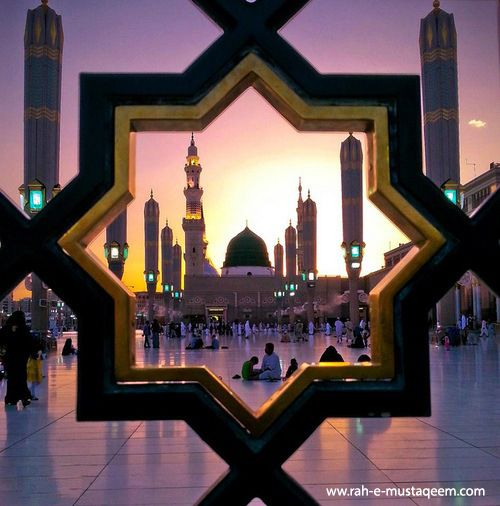 Masjid Nabawi Dome View from Grill - Best Islamic Site for muslims, where you can get islamic videos, wallpapers, hadith, dua and can listen/download Quran