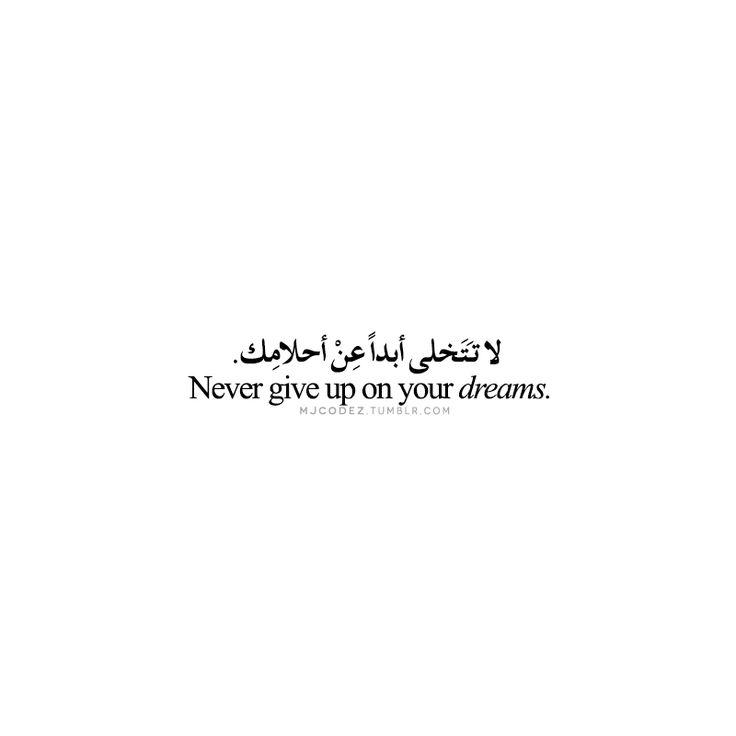 25 best arabic love quotes on pinterest citations d