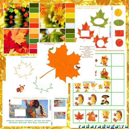 Nagy őszi könyv játékokat, feladatokat és a munka - a korai fejlesztés - Babyblog.ru