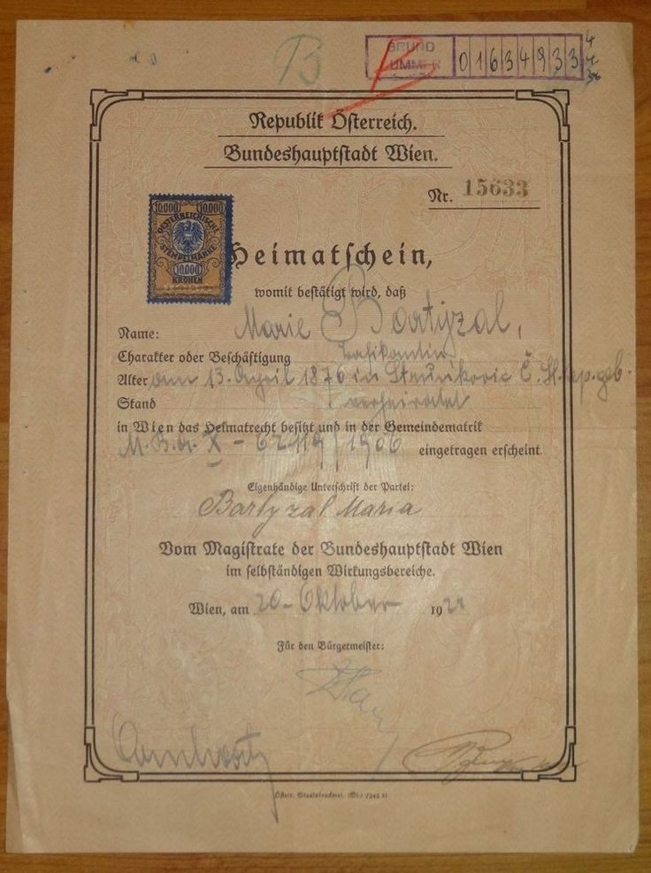 Nationality certificate 1924