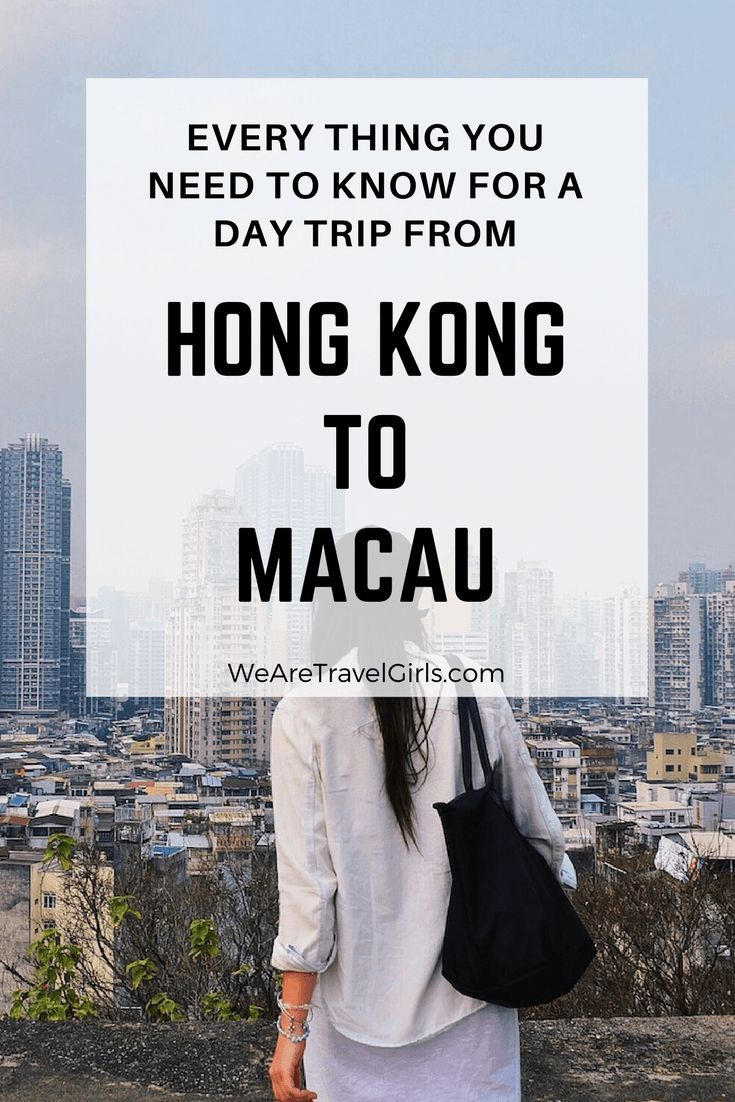 EVERYTHING YOU NEED TO KNOW FOR A DAY TRIP TO MACAU:  European-inspired architecture in Asia and a chance to see a new, unique country intrigued me. That's why on my recent Asia trip I walked over to the China Ferry Terminal and bought my ferry ticket to Macau. And I'm so glad I did – here I share everything you need to know for a day trip to Macau. By Ally Archer of GoSeekExplore.com for WeAreTravelGirls.com