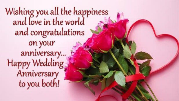 wedding anniversary wishes  Happy marriage anniversary, Happy