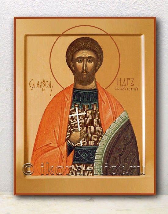 Icon Alexander di Tessalonica, martire, comprare un'icona, l'icona per ordinare, archiviare le icone.