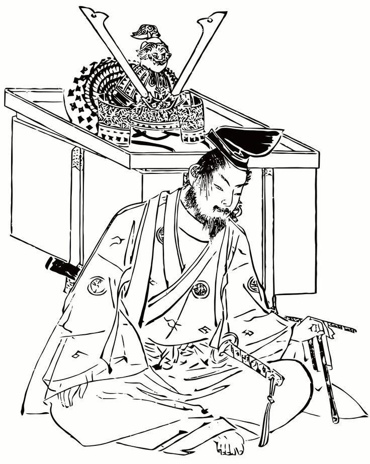 Minamoto no Yoshitsune - Wikipedia