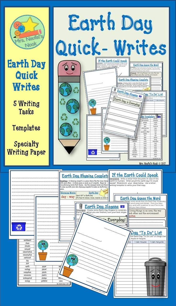Celebrate Earth Day with some fun quick writing activities.  These include:  making lists, writing a letter, creating slogans, guess the word and poetry writing.  A vocabulary list and writing papers are included.