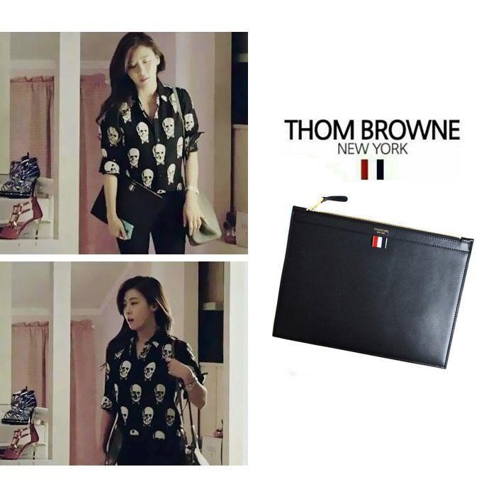 Thom Browne Clutch Bag  톰브라운 하지원 클러치백 가방