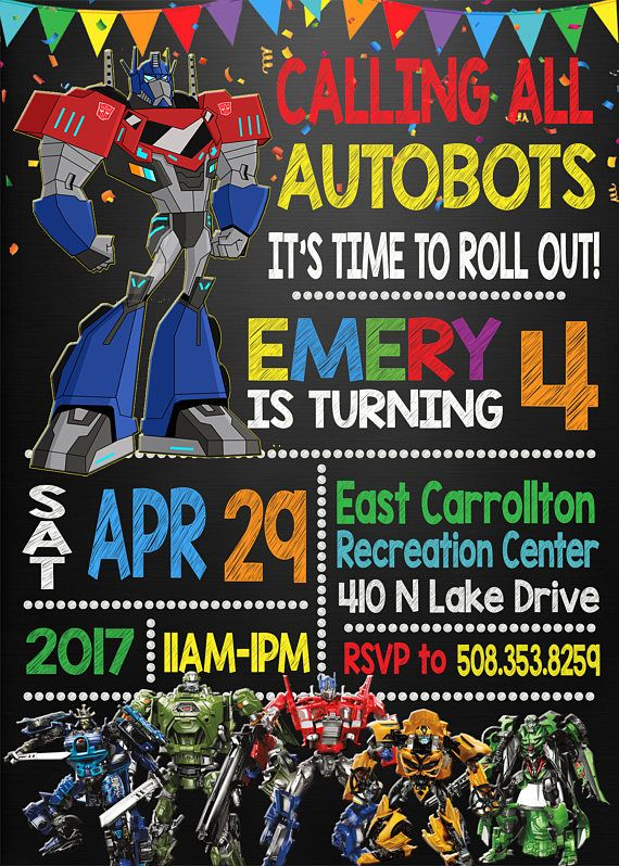 Transformer Birthday Invitation Transformer Birthday Party