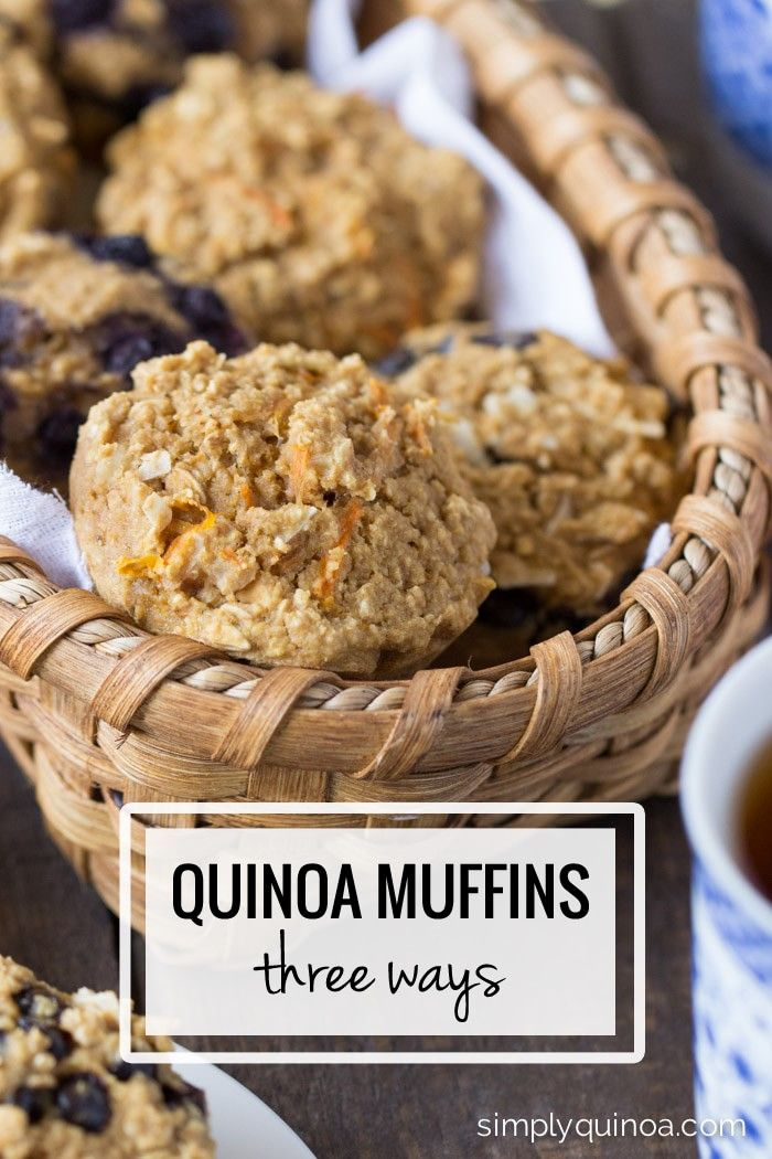 Healthy Quinoa Muffins made without fat, gluten or dairy - shown in 3 different flavors!