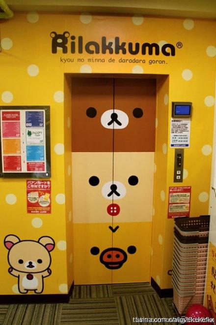 the cutest elevator!