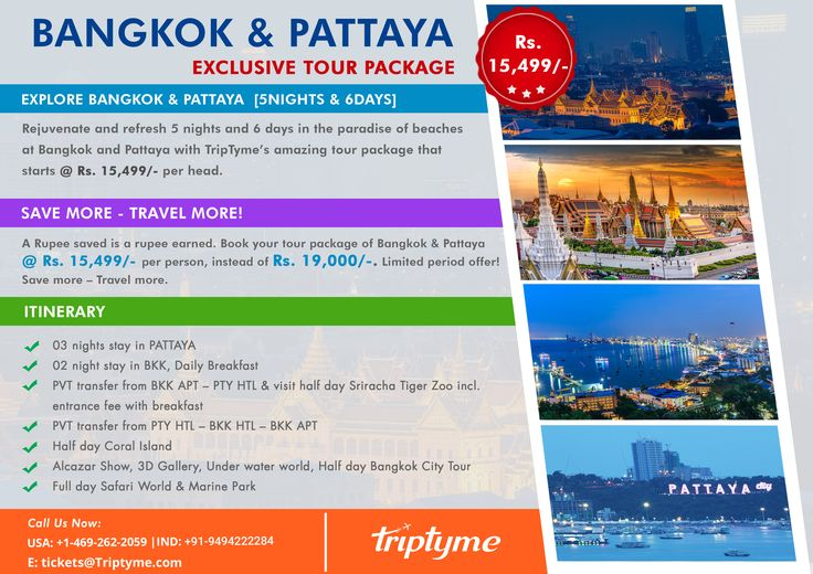 Best Ever Bangkok & Pattaya Tour Package - Book & Explore Now