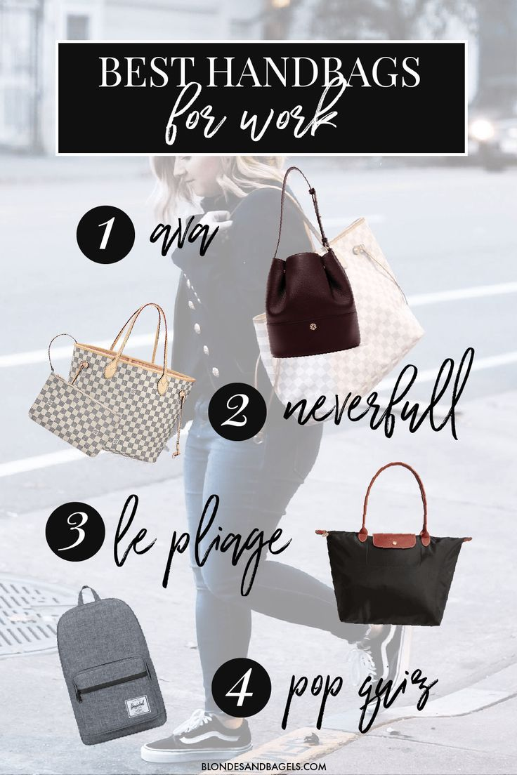 Kelsey From Blondes Bagels Talks About The Best Work Bags A Full Review Of Louis Vuitton Neverfull Longchamp Le Pliage And More