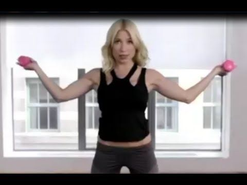 Tracy Anderson Get Fashion Ready - Arms Extended (20 Reps)