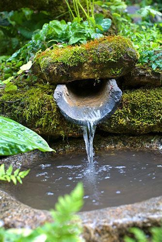 Water feature in the \'Hae-woo-so (Emptying One\'s Mind)\' garden ...