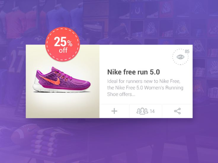 Offer Widget by Reznik Umar