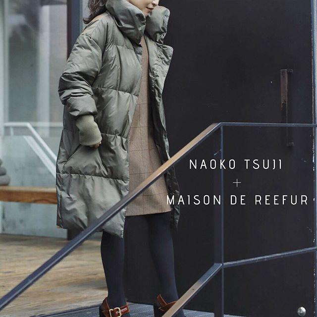 maisondereefur:・ 【NAOKO TSUJI + MAISON DE REEFUR】 ・ スタイリスト 辻 直子 氏とのスペシャルコラボアイテムを発売スタートしております。「1つのアウターでその人の女性像がつくられる。それくらい大切なアイテムなんです。」辻 直子氏が1番好きなアイテムと語るアウター。そこにプラスするワンピースの提案。寒さが深まるこれからの季節に彩りを与えるコーディネートをお楽しみ下さい。 ・ 【取り扱い店舗】 MAISON DE REEFUR 代官山本店 MAISON DE REEFUR OFFICIAL WEB SHOP MAISON DE REEFUR ZOZOTOWN店 ・ #maisondereefur#reefur #MAISONDEREEFUR#REEFUR#lihuà #REEFURWEB#daikanyama #代官山#fashion#2017#AW#collaboration #outer#onepiece 2017/11/25 13:07:10