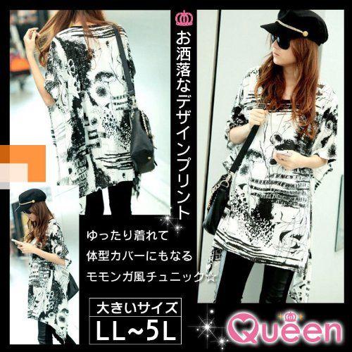 Amazon.co.jp: 大きいサイズ レディース Tシャツ チュニック/幾何学 韓国ファッション ドルマン 白黒 綿 変形/オリジナル/q1180: 服&ファッション小物通販