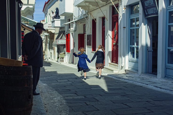 """VISIT GREECE