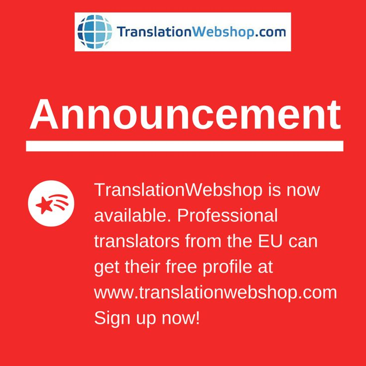 www.TranslationWebshop.com is a good way of presenting yourself to clients 24/7 without having to spend time and effort on preparing quotations. This leaves you plenty of time to work on translation jobs. Moreover, you can set your own rate. Only professional translators gain access to this website, so you do not have to compete with rates of hobbyists or students. You do not have to worry about clients not paying your invoices either, because we take care of that for you too.
