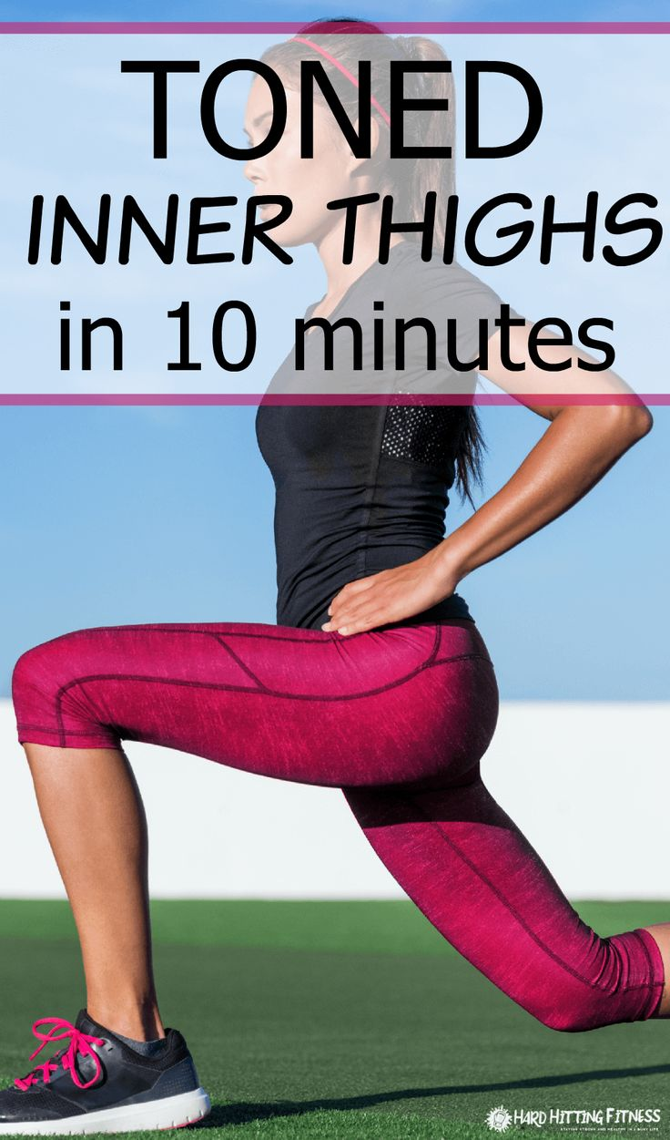 TONED INNER THIGHS IN 10 MINUTES