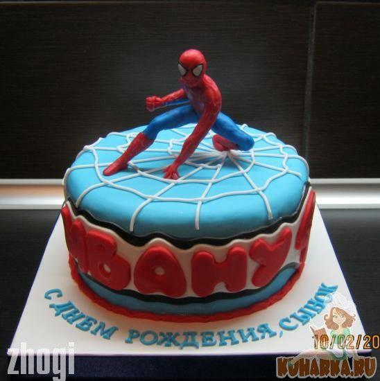 Рецепт: МК Человек-паук