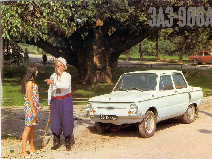 Advertising posters of Soviet cars ZAZ - 06