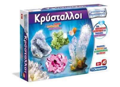 Μαθαίνω και Δημιουργώ Κρύσταλλοι AS Company | Public