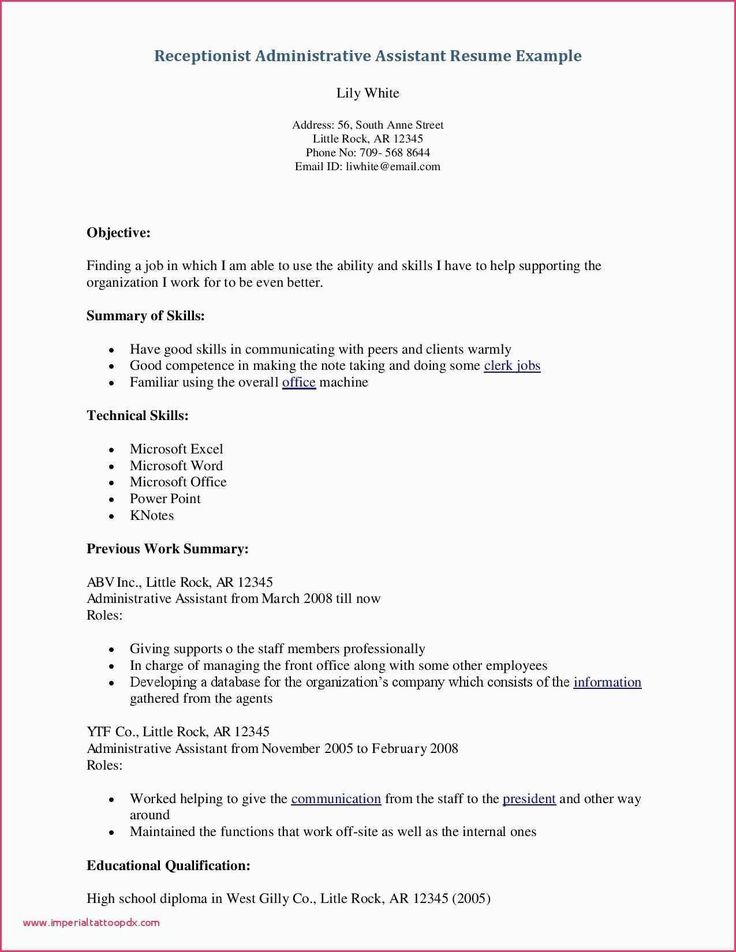 Bank Teller Resume Samples Beautiful Pin On Resume