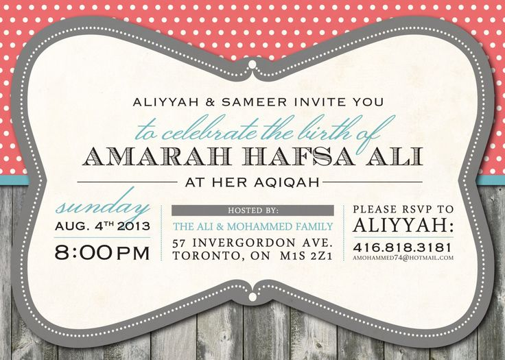 13 best images about aqiqah on pinterest  free printable