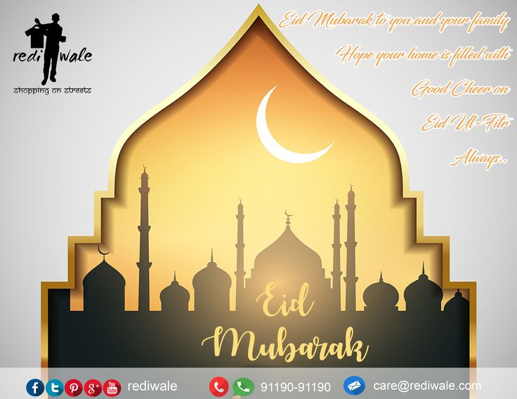 #rediwale best wishes for a happy eid and blessed to you and your family  #eidmubarak