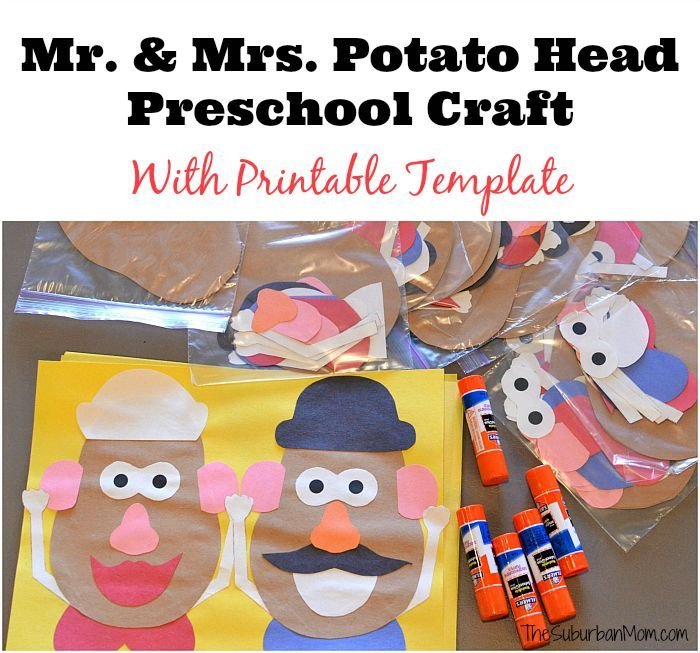 The perfect Toy Story Birthday Party activity - a Mr and Mrs Potato Head craft! Free printable parts make this project easy for preschool kids.